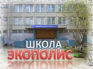 Школа гражданского становления